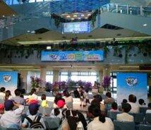 宮崎空港空の日記念イベント