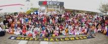 七里ガ浜ハロウィンフェスティバル