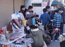 第27回昭和通りを盛り上げちゃおう祭り