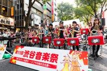 第12回渋谷音楽祭Shibuya Music Scramble 2017