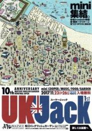 リニューアルオープン10周年記念イベント~UK JACK~