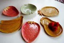 陶芸フルーツプレート作り