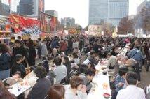 第4回「ご当地鍋フェスティバル@日比谷公園」
