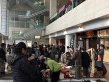 品川駅前「品川インターシティ」フリマ(11月)