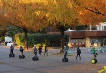 国営昭和記念公園 セグウェイガイドツアー「秋の特別ツアー」