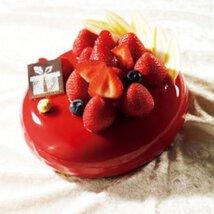 【クリスマスケーキ予約】品川プリンスホテル