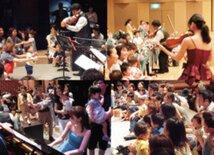 0さいからの・はじめてのオーケストラ(徳島)