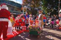 クリスマスアニマルパレード