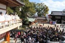 椿神社 節分祭