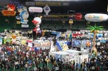 次世代ワールドホビーフェア'18 Winter 福岡大会