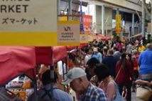 Sunrise Market サンライズマーケット Vol.5