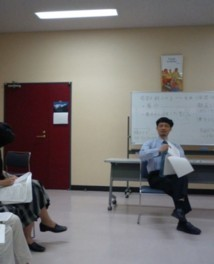 DV被害者対応スキルアップ研修会