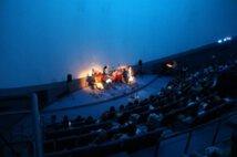 星と音楽の夕べ ~七夕コンサート~