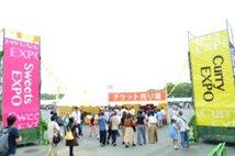 第4回 スイーツEXPO in 万博公園
