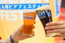 福岡・大分うまいものフェスティバル