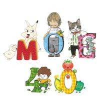 MOE40th Anniversary 島田ゆか 酒井駒子 ヒグチユウコ ヨシタケシンスケ なかやみわ 5人展