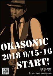 OKASONIC2018