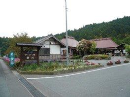 道の駅いっぷく処横川