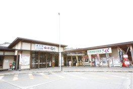 道の駅桜の郷 荘川