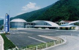 道の駅スカイドーム神岡