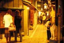梅田スカイビル地下1階飲食店街 滝見小路