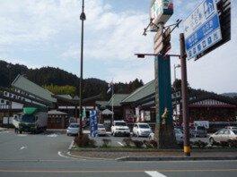【営業時間短縮】道の駅 小石原