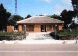 「道の駅」喜名番所