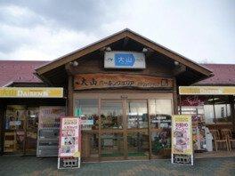 大山PA(上り線)