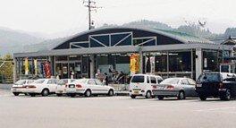 道の駅 あさひ