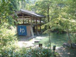 合掌の森中尾キャンプ場