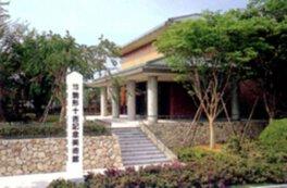 駒形十吉記念美術館