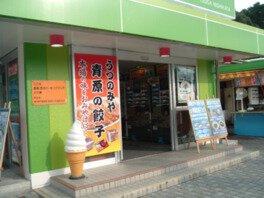 都賀西方PA(上り線)