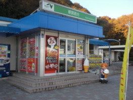 都賀西方PA(下り線)