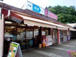 真庭PA(上り線)