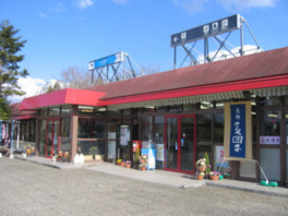 七塚原SA(下り線)