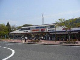 龍野西SA(下り線)