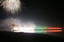 【2020年開催なし】かなやま湖 太陽と森と湖の祭典 第48回かなやま湖湖水まつり