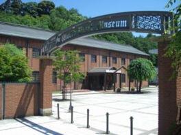 舞鶴市立赤れんが博物館