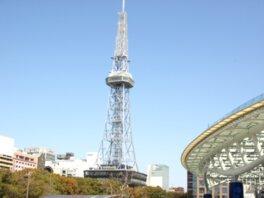 【2020年夏頃まで耐震改修工事のため休業中】名古屋テレビ塔