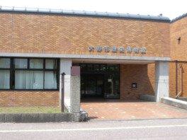 大野市歴史博物館