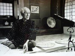 和紙のはくぶつかん 安部榮四郎記念館