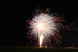 第60回記念 宇陀市はいばら花火大会 第3回全国花火まほろば競技会