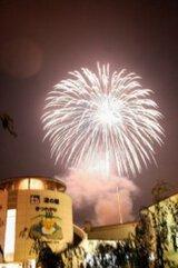 さくら市きつれがわサマーフェスティバル&花火大会2018