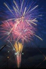 新居浜市市制施行80周年記念事業 第60回にいはま納涼花火大会