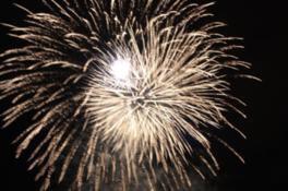 【2020年開催なし】石狩川フェスティバル