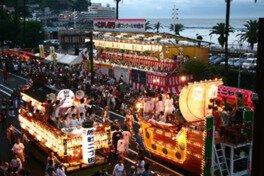 熱海こがし祭り第51回山車コンクール