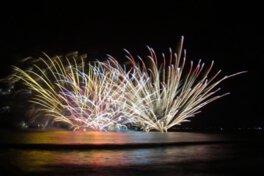 【2019年開催なし】さがら海上花火大会
