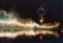 令和元年記念 第61回川内川花火大会