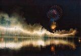川内商工会議所創立70周年記念 第59回 川内川花火大会
