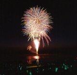 第43回天塩川港まつり花火大会